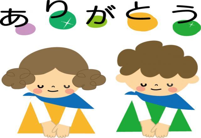 Bảng chữ cái Nhật Hiragana