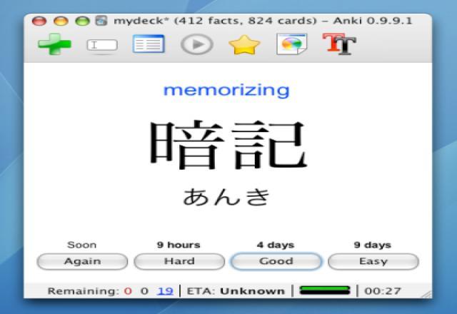 Download phần mềm học tiếng Nhật