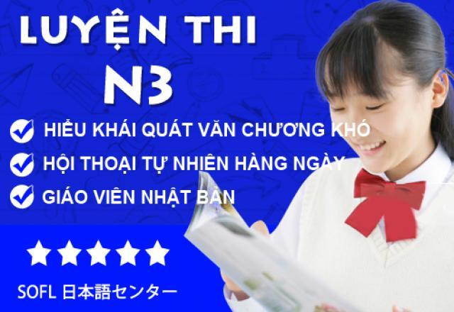 Lớp luyện thi tiếng Nhật N3