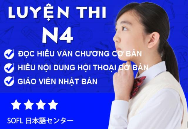 Lớp luyện thi tiếng Nhật N4