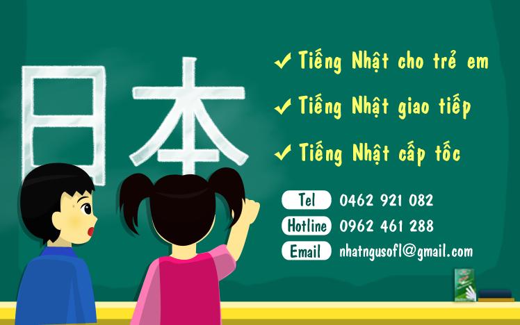 Học tiếng Nhật