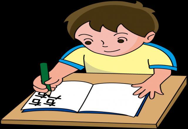Phương pháp học tiếng Nhật lớp vỡ lòng
