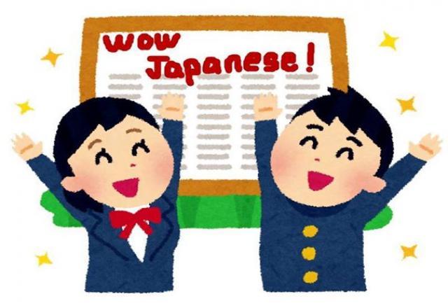 Giáo trình tiếng Nhật trung cấp