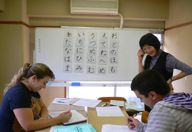 Một số từ vựng tiếng Nhật cơ bản