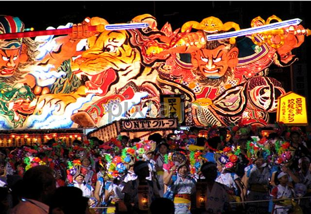 Lễ hội Chagu-chagu Umako