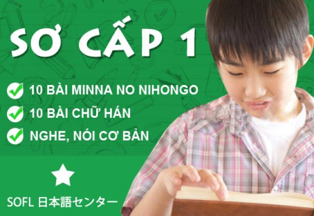 [Lịch khai giảng tháng 7-2016] Tiếng Nhật sơ cấp 1