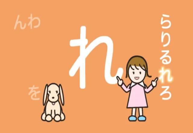 Học bảng chữ cái tiếng Nhật qua bài hát vui nhộn