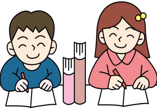 Học tiếng Nhật cơ bản bài 29 - Từ vựng