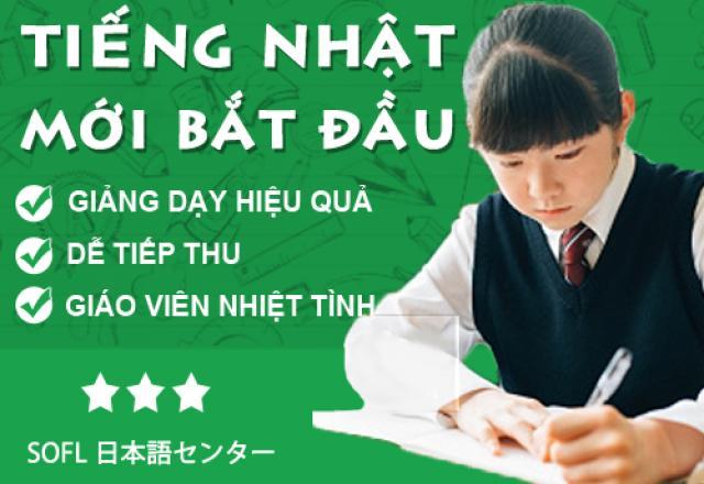 Khóa học tiếng Nhật sơ cấp 1 tháng 11/2016