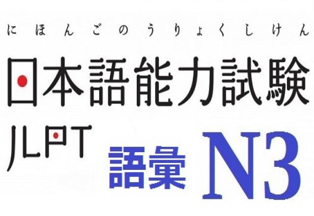 5 thể loại âm nhạc giúp bạn tập trung khi luyện thi N3 tiếng Nhật