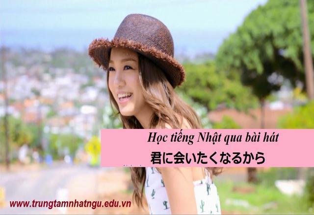 4 cách giúp bạn cải thiện việc học tiếng Nhật qua bài hát hiệu quả