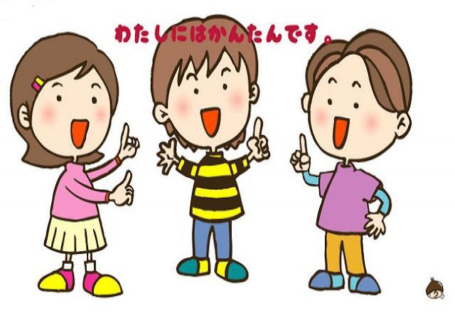 Nguyên nhân khiến việc học giao tiếp cơ bản tiếng Nhật thất bại