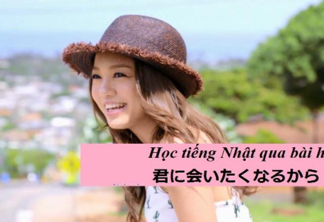 Cách học tiếng Nhật hiệu quả qua bài hát có phụ đề