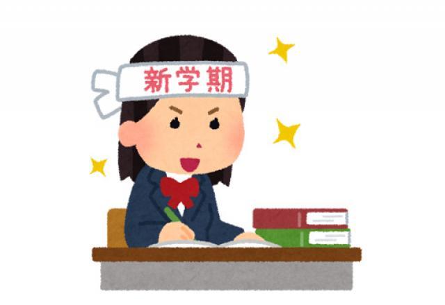 Chia sẻ cách học tiếng Nhật cho người đi làm hiệu quả