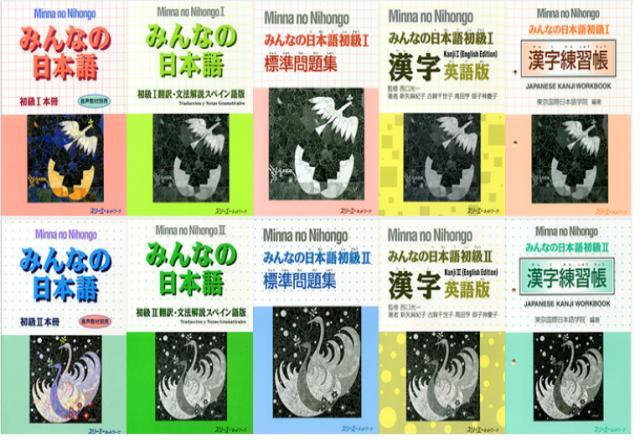 Cách chọn tài liệu học tiếng Nhật giao tiếp hiệu quả