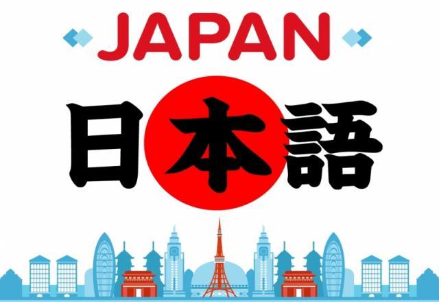 7 ứng dụng học tiếng Nhật căn bản hiệu quả nhất