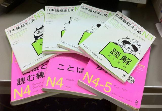 Các tiêu chí để chọn một cuốn sách học tiếng Nhật hay