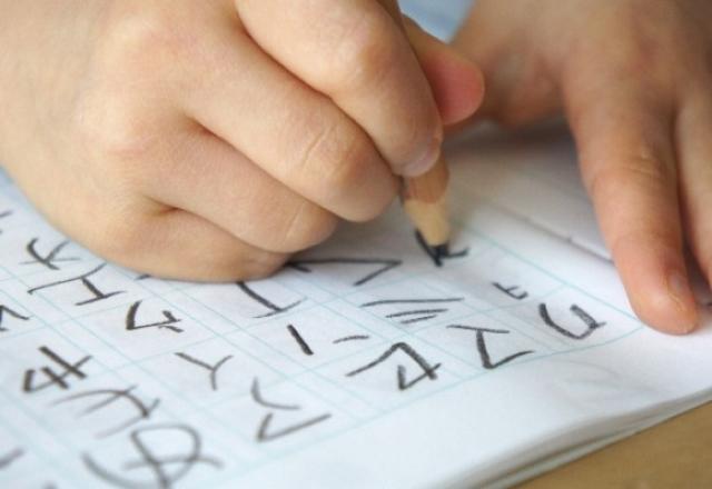 9 điều bạn cần làm khi mới bắt đầu học tiếng Nhật