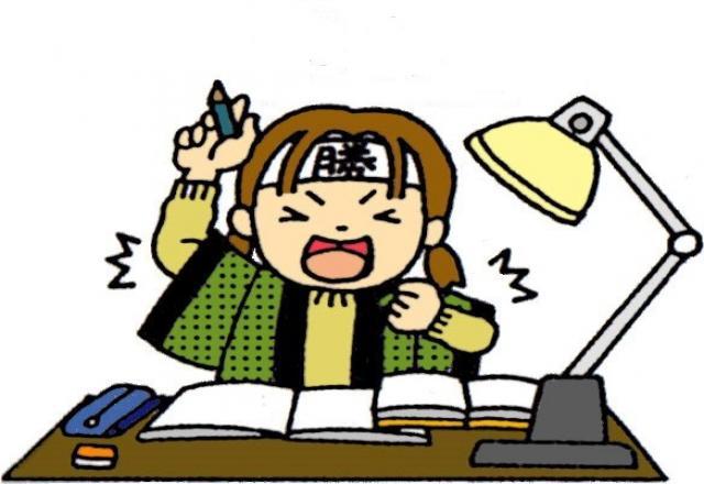 Cách ít người biết để học tiếng Nhật vỡ lòng hiệu quả