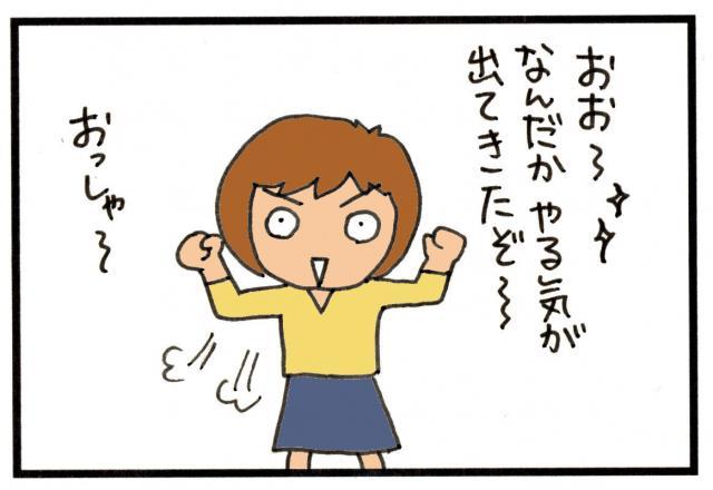 Cách học giỏi tiếng Nhật bằng tiếm thức