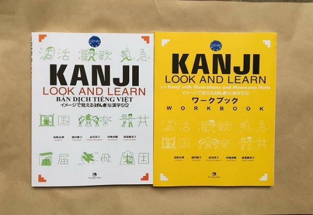 5 bộ sách kanji hữu ích cho người học tiếng Nhật