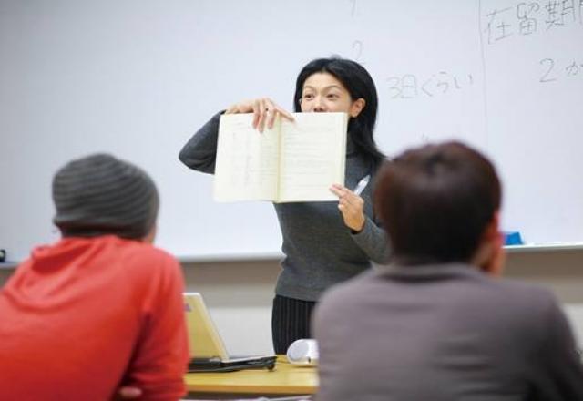 Đọc kinh nghiệm học tiếng Nhật dưới đây nếu bạn không muốn thất bại