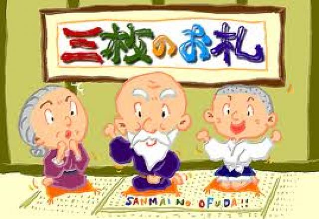 Học tiếng Nhật qua truyện cổ tích Sanmai no Ofuda- Ba lá bùa