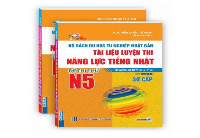 Sách luyện thi JLPT N5 bạn cần có