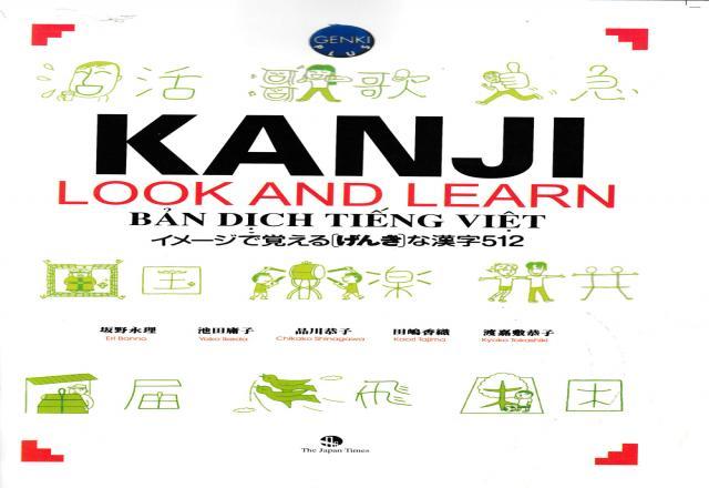 Giới thiệu 7 cuốn sách học Kanji hữu ích nhất