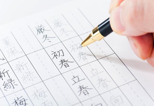 Ngữ pháp tiếng Nhật đơn giản cho người mới học