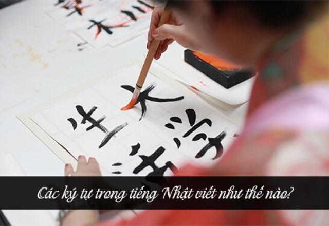 Các ký tự trong tiếng Nhật viết như thế nào?