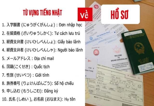 Những từ vựng tiếng Nhật cần biết khi làm hồ sơ sang Nhật