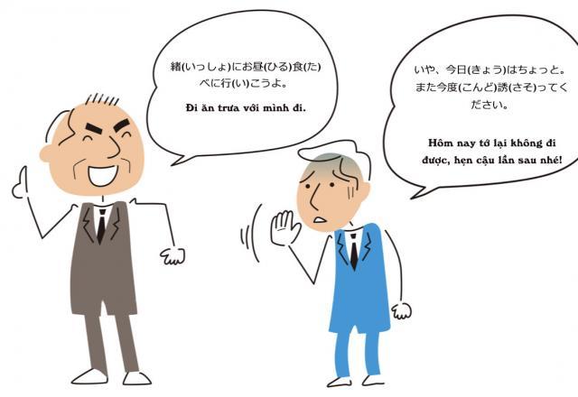 Bạn đã biết cách nói rủ rê bằng tiếng Nhật?