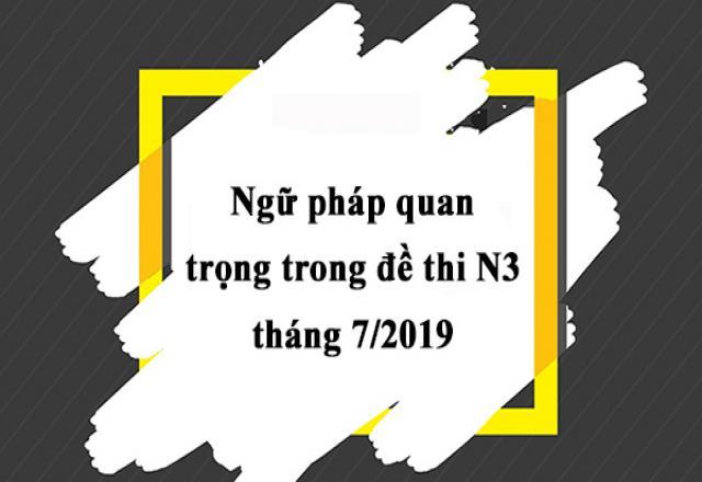 Những ngữ pháp quan trọng trong đề thi N3 tháng 7/2019