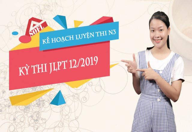 Kế hoạch luyện thi N3 hiệu quả cho kỳ thi JLPT 12/2019