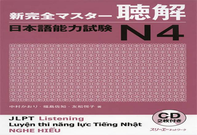 Giáo trình học tiếng Nhật N4 luyện nghe hiểu hiệu quả
