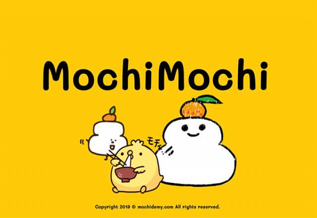 MochiMochi giúp bạn học từ vựng tiếng Nhật như thế nào?
