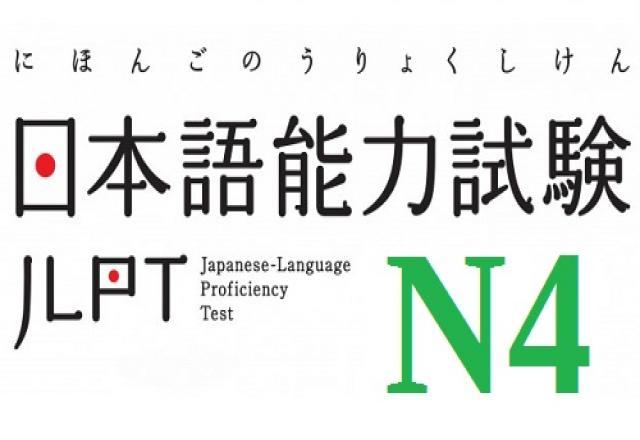 Đề luyện thi tiếng Nhật cấp độ N4